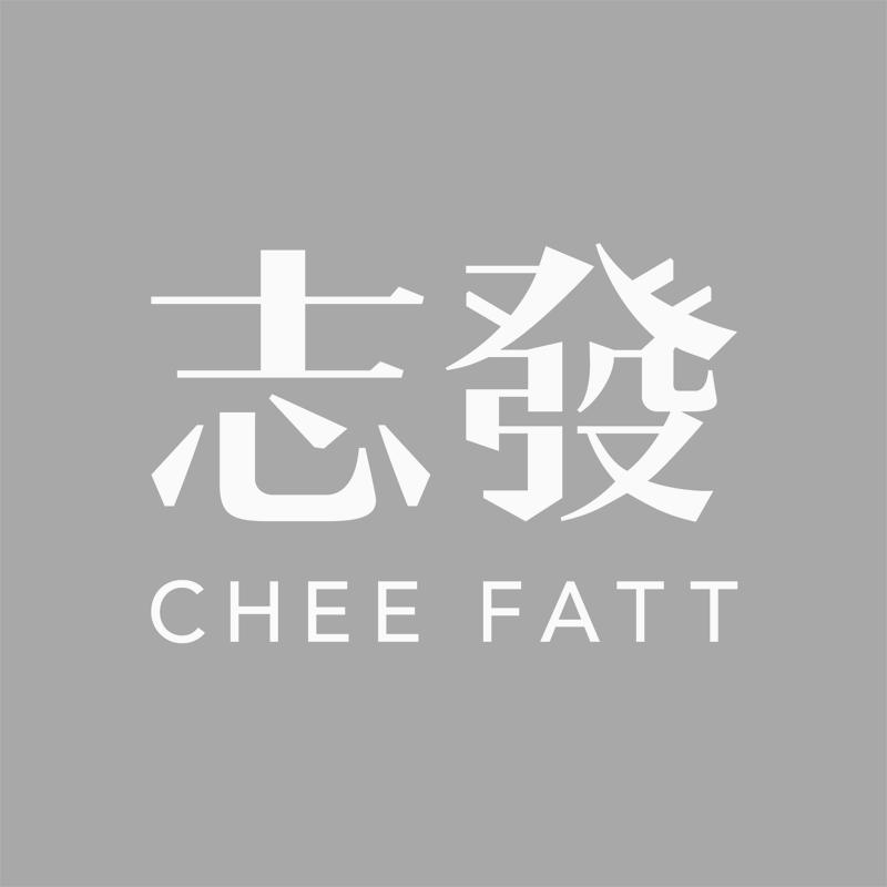 Acrylic Yellow Stripe Medium 9'', STANLEY (29-279-0)